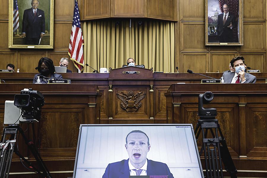 Audierile Big Tehc în Congresul SUA