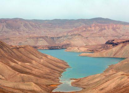 Afganistanul, metalele rare și viitorul verde