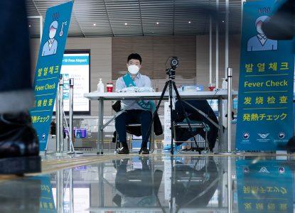 Cum a aplatizat Coreea de Sud curba coronavirusului cu ajutorul tehnologiei